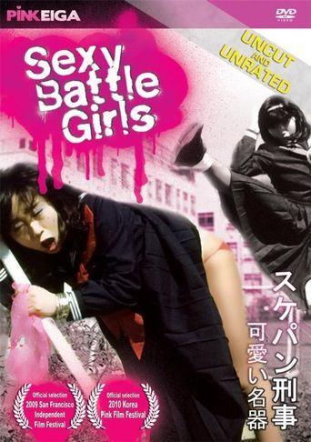 Sexy Battle Girls Poster