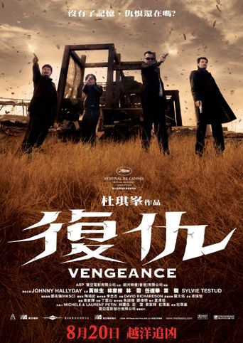 Watch Vengeance