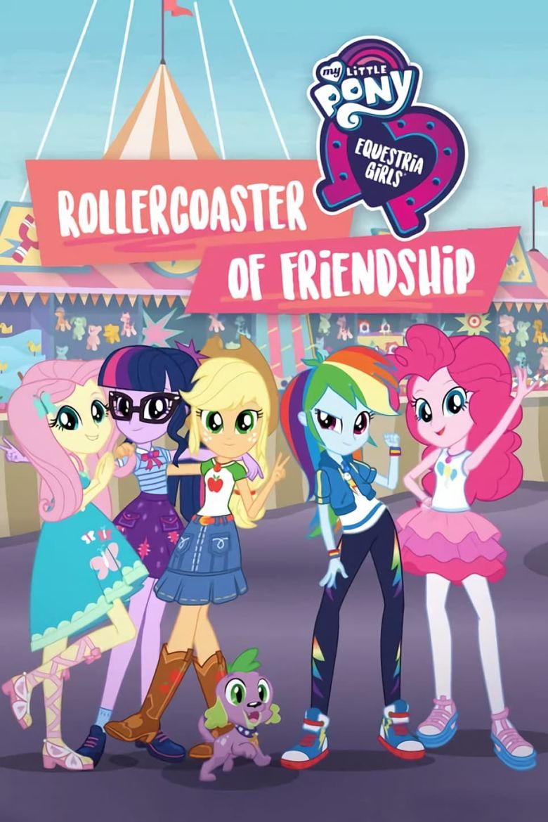 My Little Pony: Equestria Girls - Rollercoaster of Friendship Poster
