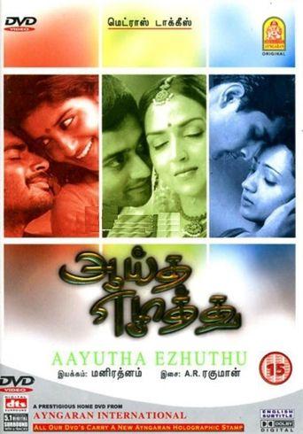 Aayitha Ezhuthu Poster