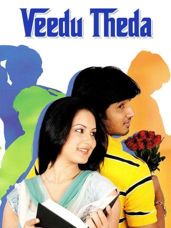 Veedu Theda Poster