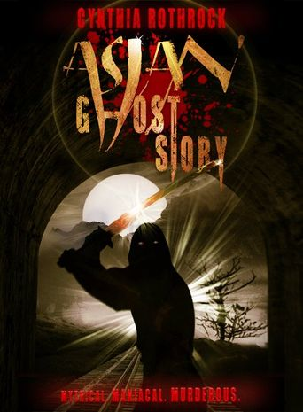 Asian Ghost Story Poster