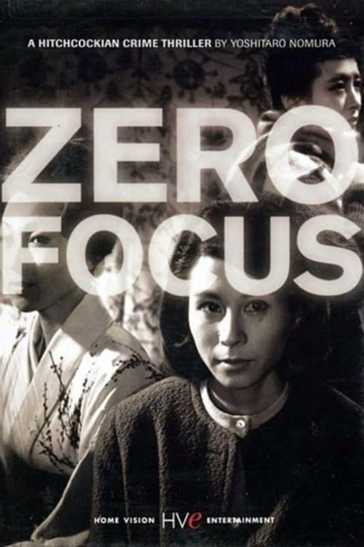 Zero Focus Poster