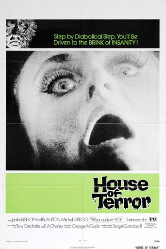 House of Terror Poster