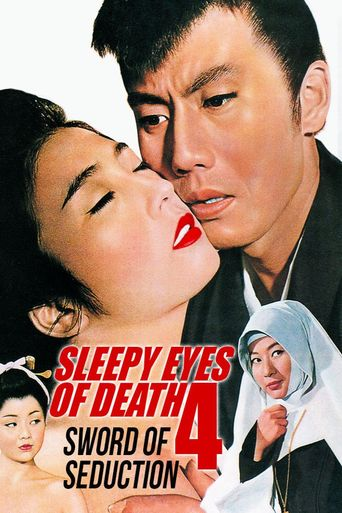 Sleepy Eyes of Death 4: Sword of Seduction Poster