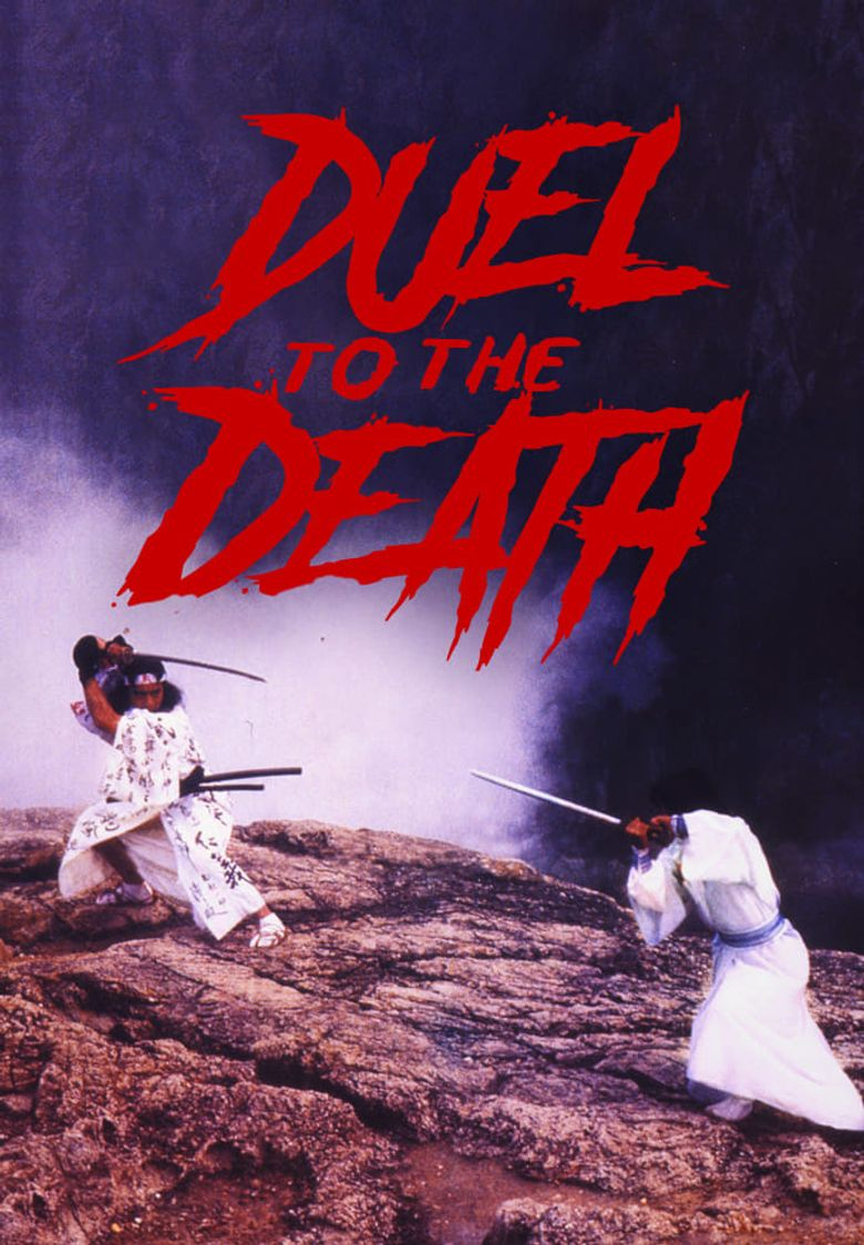 Duel to the Death Poster