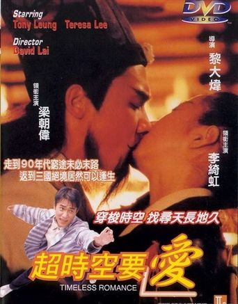 Timeless Romance Poster