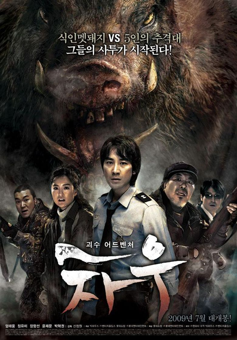 Chaw Poster
