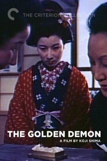 The Golden Demon Poster