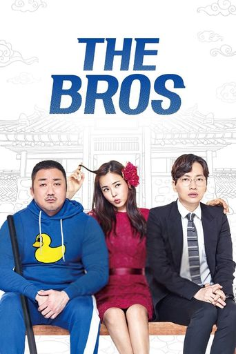 The Bros Poster