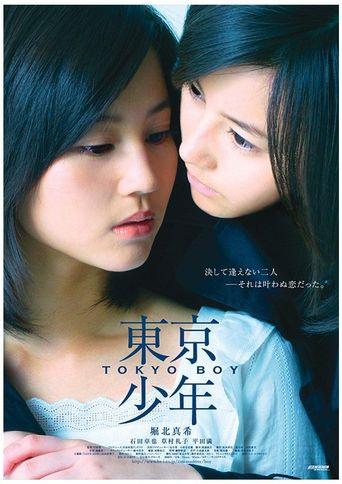 Tokyo Boy Poster