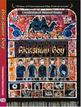 Rickshaw Boy Poster
