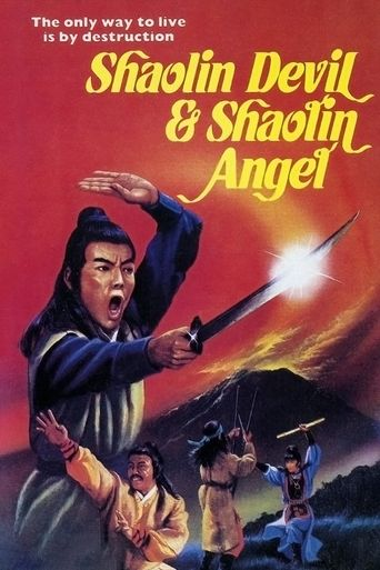 Shaolin Devil and Shaolin Angel Poster