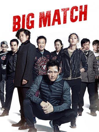 Big Match Poster