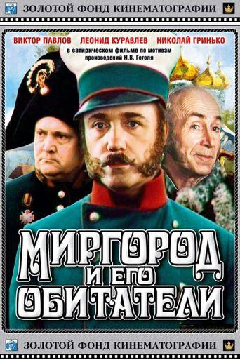 Mirgorod and Its Inhabitants Poster