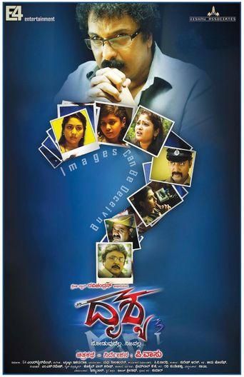 Drishya Poster