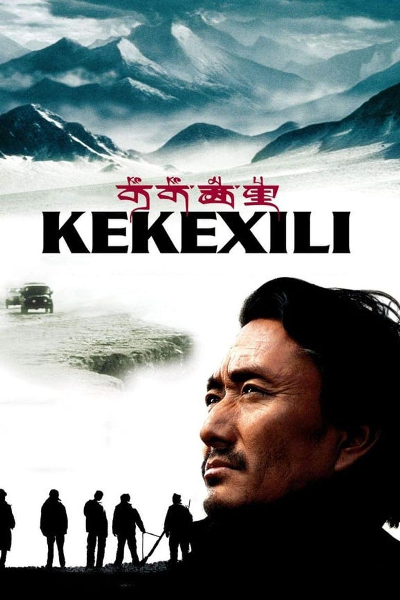 Mountain Patrol Poster