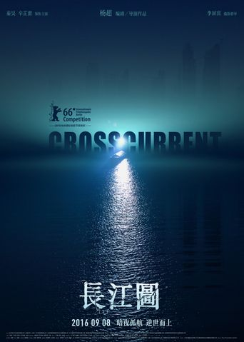 Crosscurrent Poster