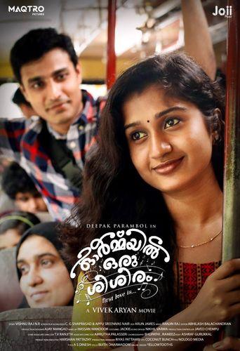 Ormayil Oru Shishiram Poster