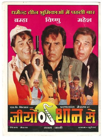 Jeeo Shaan Se Poster