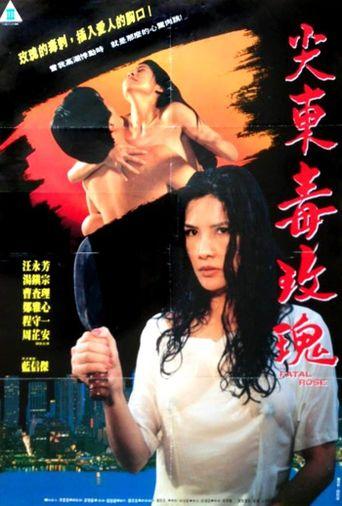 Fatal Rose Poster