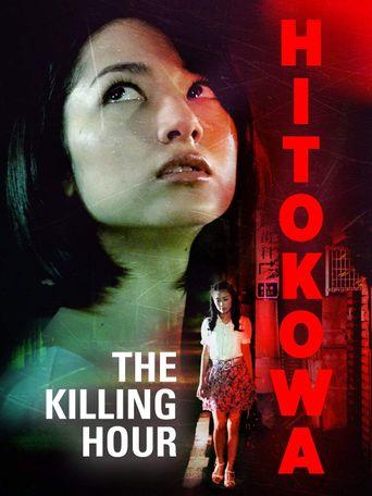 Hitokowa 3: The Killing Hour Poster