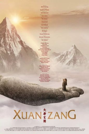Xuan Zang Poster
