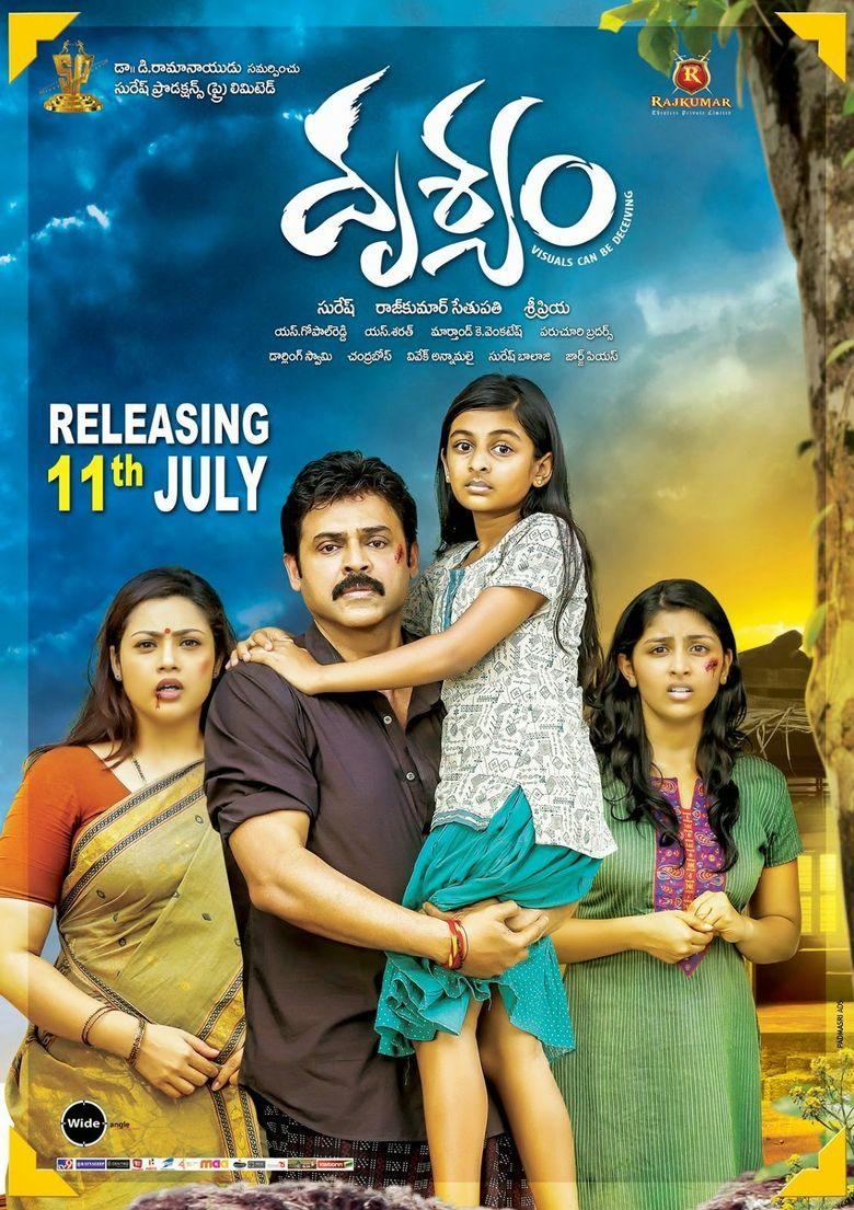 Drushyam Poster