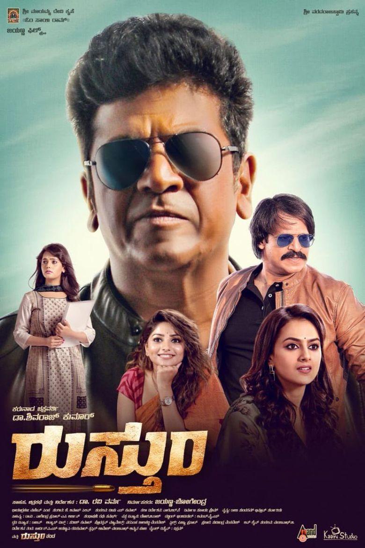 Rustum Poster