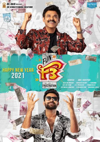 F3: Fun and Frustration Poster