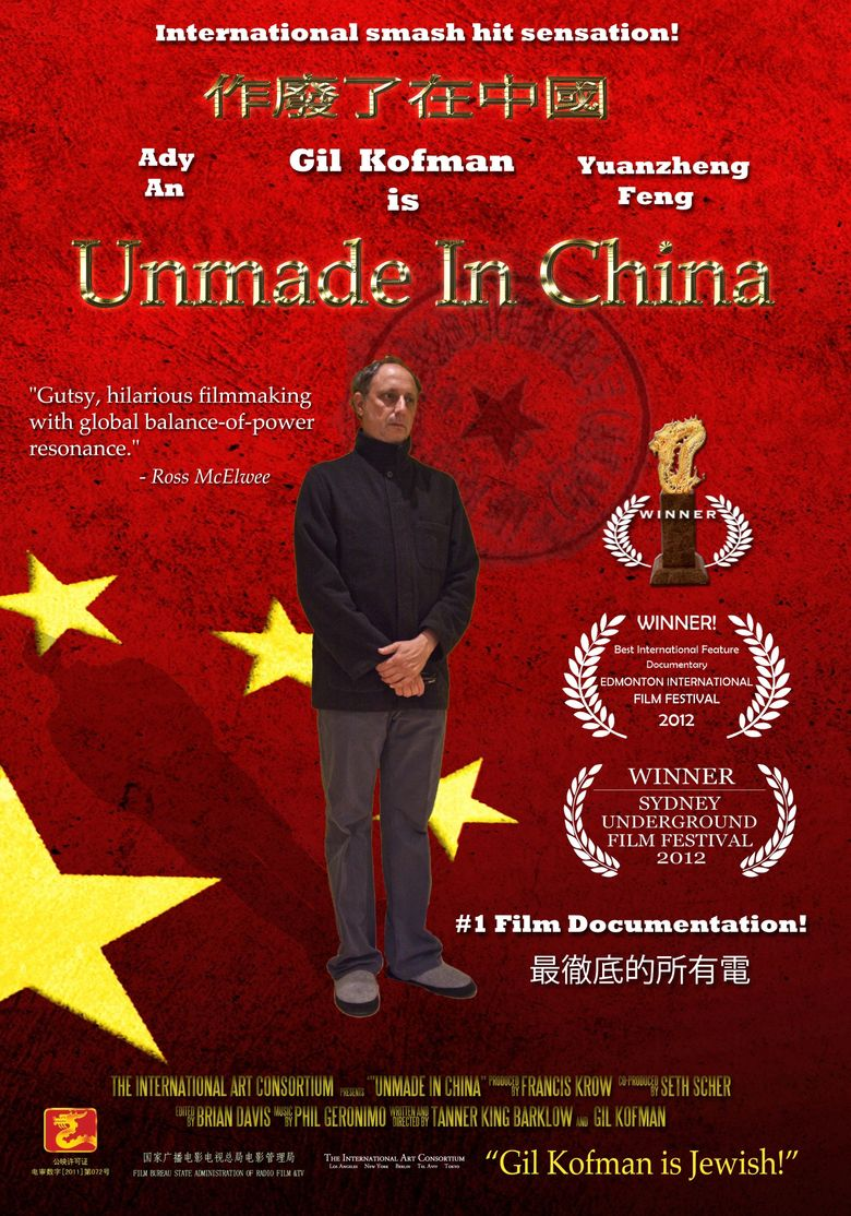 Watch Unmade in China