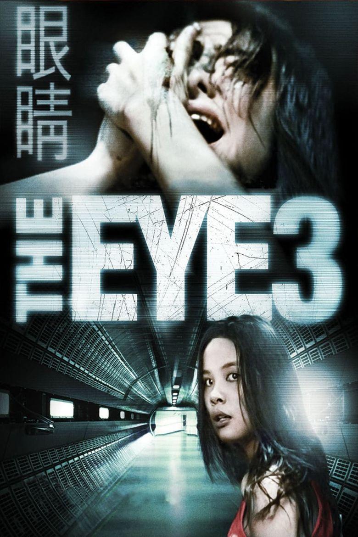 The Eye: Infinity Poster