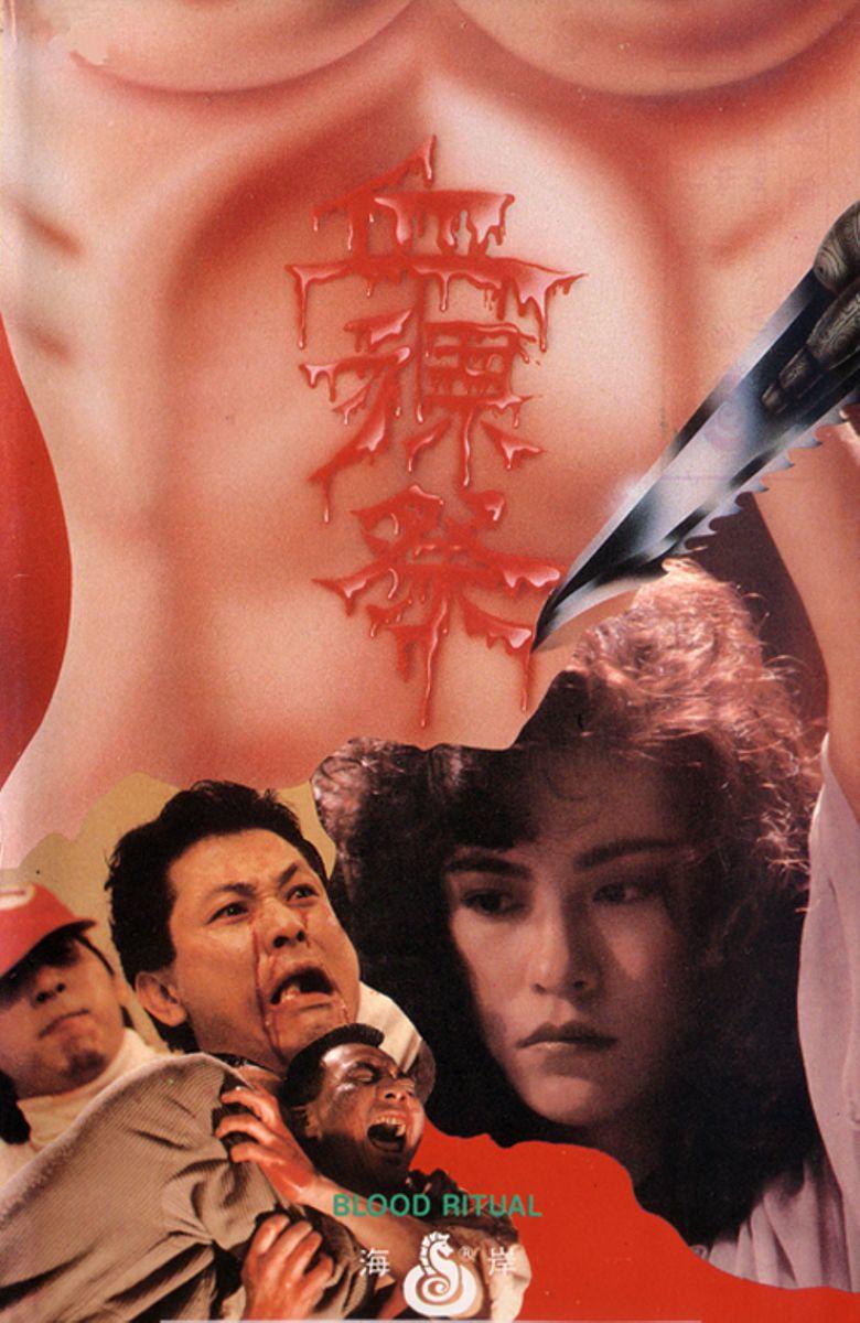 Blood Ritual Poster