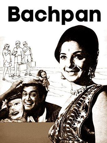 Bachpan Poster