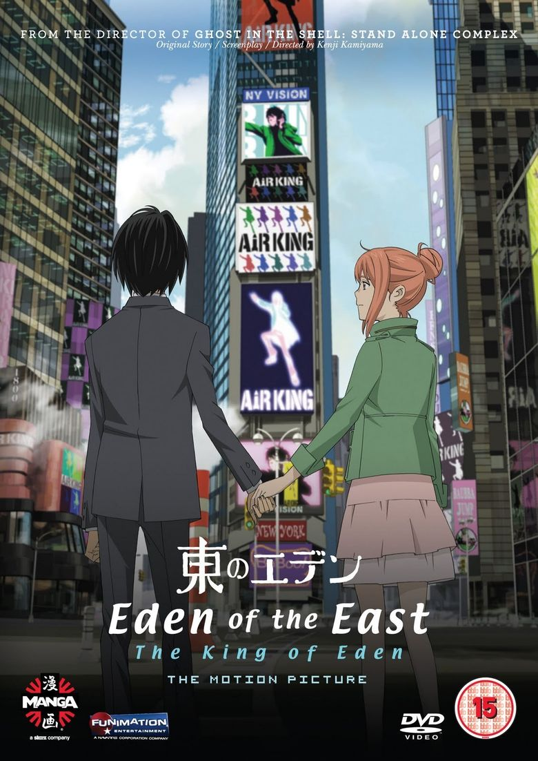 Eden of the East Movie I: The King of Eden Poster