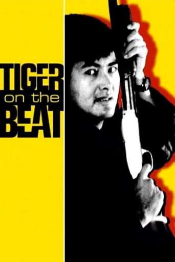 Tiger on the Beat Poster