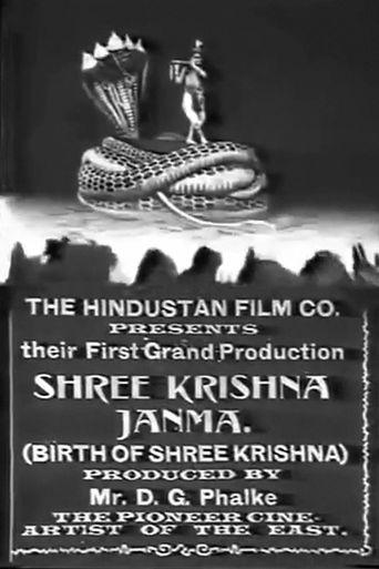 Birth of Shri Krishna Poster