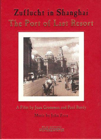 the port of last resort Poster