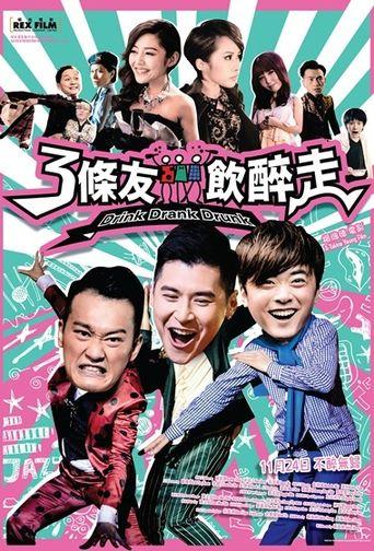 Drink Drank Drunk Poster