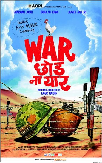 War Chod Na Yaar Poster