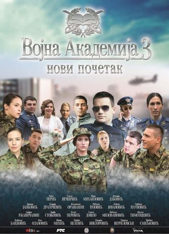 Military Academy 3: The New Beginning Poster