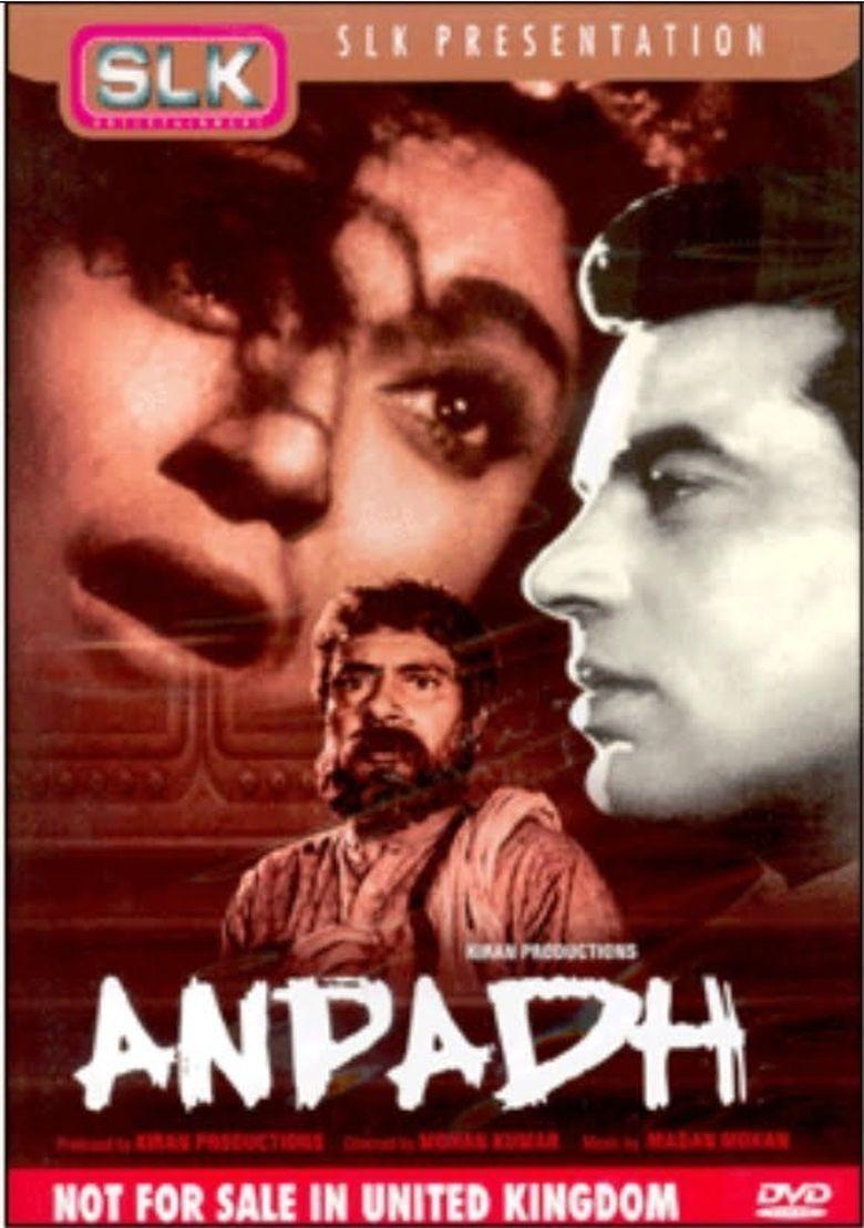 Anpadh Poster