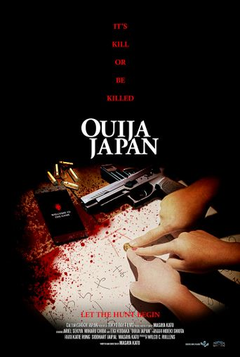 Ouija Japan Poster