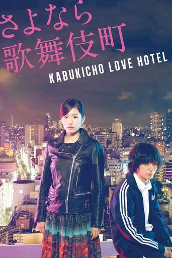 Kabukicho Love Hotel Poster