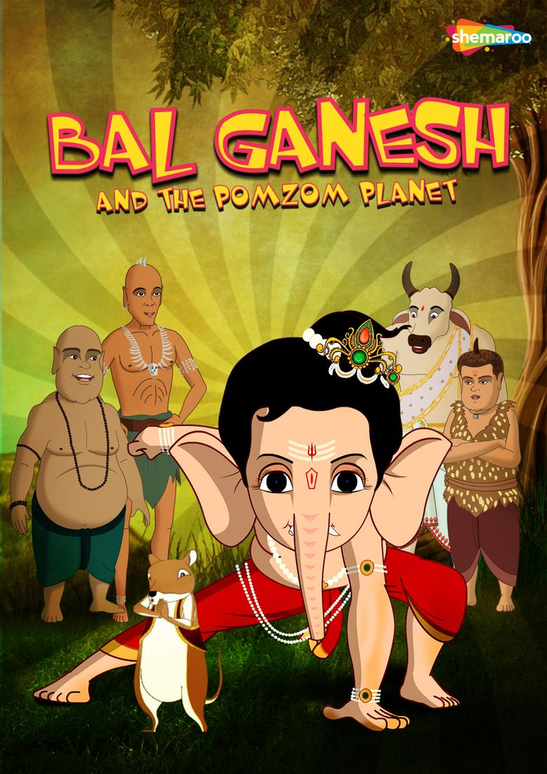 Bal Ganesh and the PomZom Planet Poster
