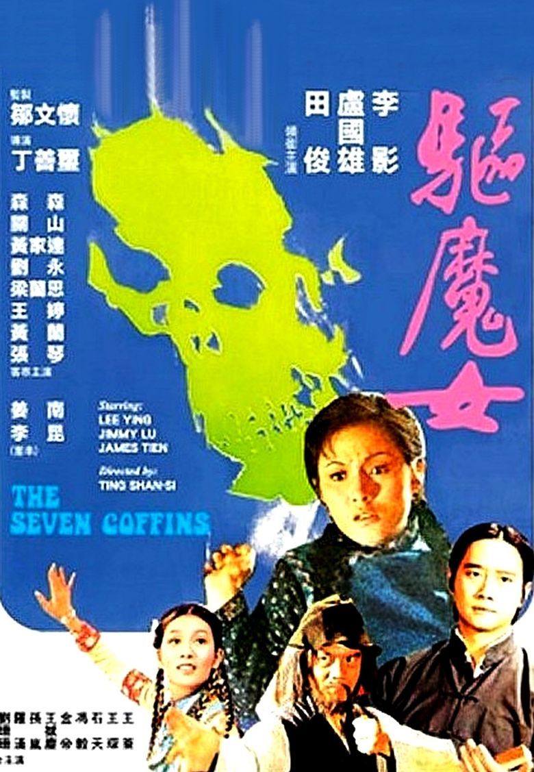 The Seven Coffins Poster