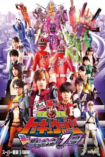 Ressha Sentai ToQger Returns: Super ToQ #7 of Dreams Poster