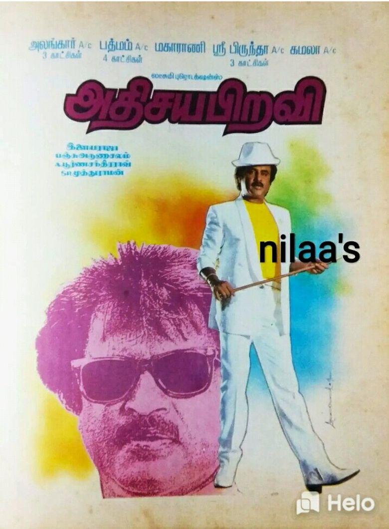 Athisaya Piravi Poster