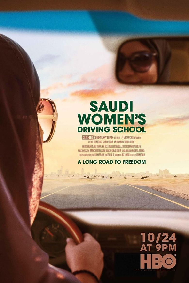 Saudi Women's Driving School Poster