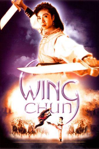 Wing Chun Poster